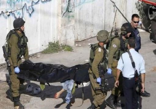 استشهاد طفل فلسطيني وإصابة 4 آخرين برصاص الاحتلال جنوبي الضفة