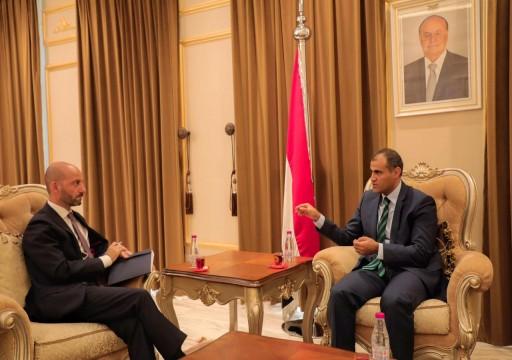 حكومة اليمن: إنجاح أي حوار مرهون بوقف انحراف دور الإمارات