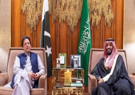"""موقع بريطاني: هل انتهت العلاقة """"الخاصة"""" لباكستان مع السعودية وحلت محلها الهند؟"""