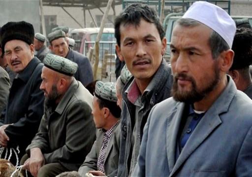 """""""نيويورك تايمز"""" تكشف عن وثائق تدين تورط بكين بقمع الإيغور المسلمة"""