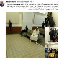 وسط جدل.. نشطاء يتداولون صورا تظهر احتجاز سفير الإمارات في مطار مقديشو