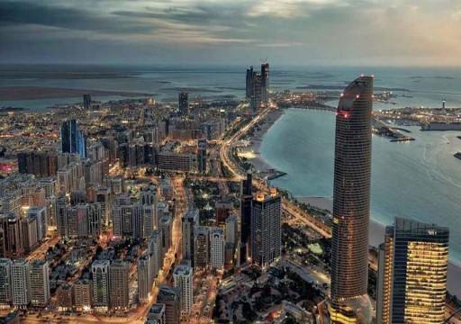 مُلّاك يوافقون على خفض الإيجارات والعقود الشهرية وتأجيل الشيكات في أبوظبي