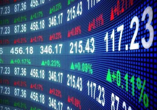 مجموعة مالية يابانية تتوقع ركودا كبيرا في دول الخليج