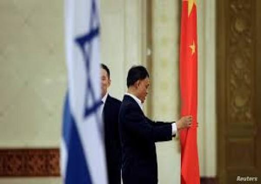 العثور على السفير الصيني لدى إسرائيل ميتا داخل منزله