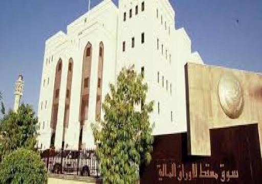 سلطنة عُمان تنشئ جهاز استثمار لإدارة الصناديق السيادية وأصول المالية