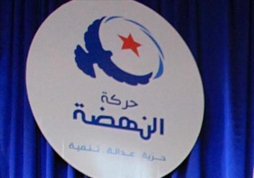 """تونس.. """"النهضة"""" تطالب بتشكيل حكومة """"وحدة وطنية سياسية"""""""