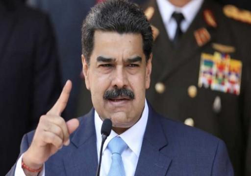 فنزويلا ترفض دعوة الاتحاد الأوروبي إلى تشكيل حكومة انتقالية