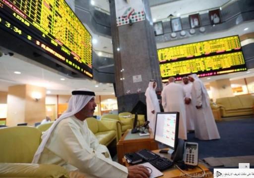 دبي تتصدر موجة تراجع بمعظم أسواق الخليج وأبوظبي تصعد