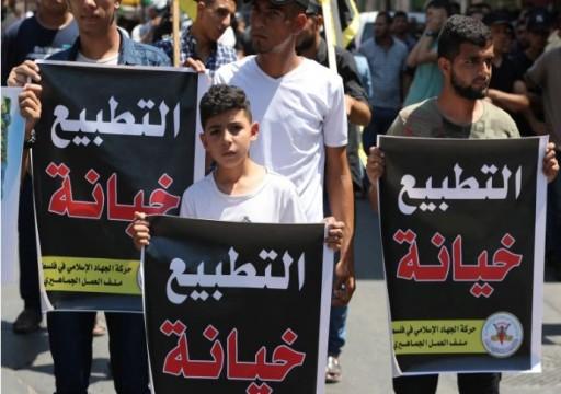18 منظمة أمريكية تدعو لمقاطعة أبوظبي بسبب اتفاق التطبيع مع الاحتلال