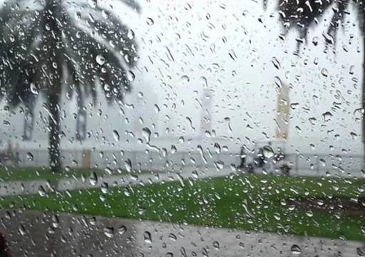 الأرصاد: توقعات بهطول أمطار خفيفة ليل الغد