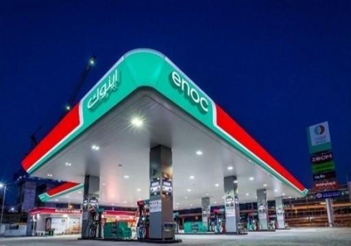 إينوك تكشف عن افتتاح 22 محطة جديدة