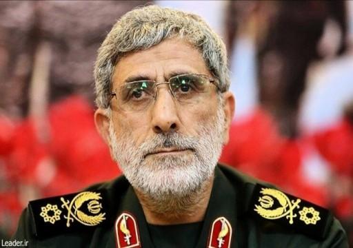 قائد فيلق القدس: أيام عصيبة جدًا تنتظر إسرائيل والولايات المتحدة