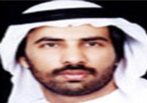 تكامل الاقتصاد الخليجي