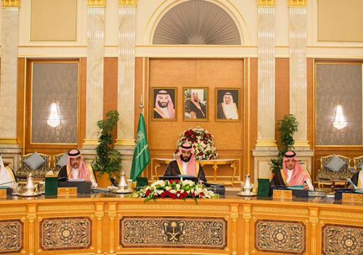 السعودية تدعو المجتمع الدولي لردع أي مساس بحرية الملاحة البحرية