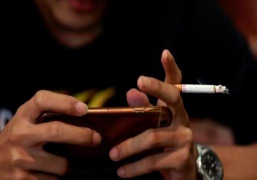 دراسة تربط بين التدخين وزيادة ضعف القدرات الوظيفية بعد الإصابة بجلطة