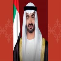 محمد بن زايد يتلقى اتصالاً هاتفياً من وزير الخارجية الأميركي