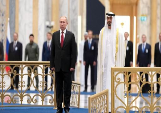 موسكو تقر بارتكاب أبوظبي أخطاء في أداء النشيد الروسي