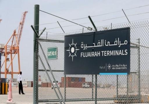 """في """"الفجيرة"""".. إغلاق أكبر محطة لتخزين النفط في الشرق الأوسط يعزز المخاوف"""