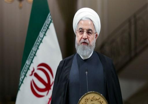 """روحاني يهدد """"برد ساحق"""" إذا مددت أمريكا حظر الأسلحة على إيران"""