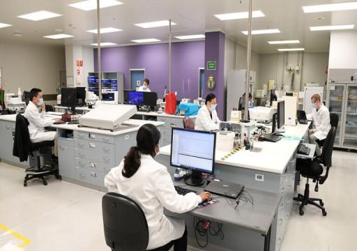 """الصحة العالمية تعلق على قرار تعليق تجارب لقاح """"أسترازينيكا"""" ضد كورونا"""