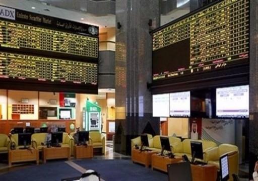 ارتفاع بورصات الخليج وسوق أبوظبي الخاسر الوحيد