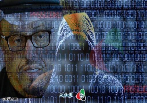 سنودن يحذّر من سطوة الحكومات في مجال المراقبة والتجسس