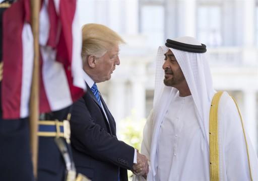 """""""تاكتيكال ريبورت"""": أبوظبي ترغب في إنهاء حصار قطر وفقاً لـ 3 شروط أساسية"""