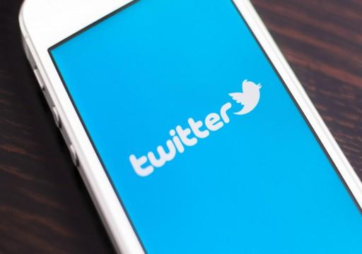 تويتر: القراصنة تلاعبوا بالموظفين واستهدفوا 130 حسابا
