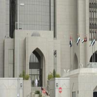 «المصرف المركزي»: 61 ألف وظيفة جديدة بالدولة خلال عام