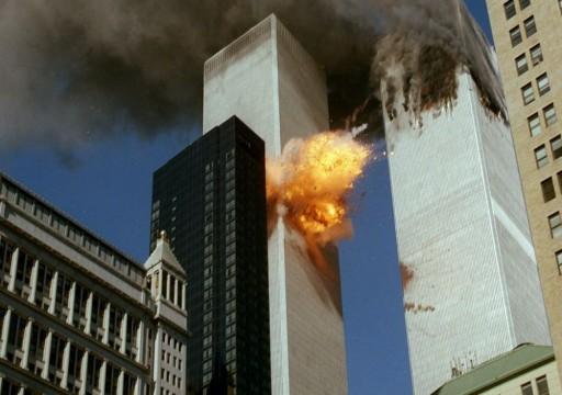 (FBI) يكشف لعائلات ضحايا 11 سبتمبر اسم مسؤول سعودي ورد في تقرير سري