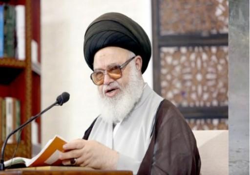 البحرين.. انتقادات وتحفظات لمقابلة نواب مرجعاً شيعياً