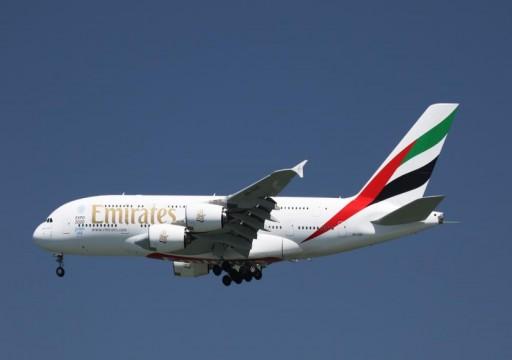 طيران الإمارات توقع صفقة لشراء 30 طائرة بوينج