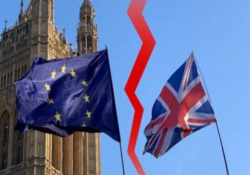 خروج بريطانيا رسميا من الاتحاد الأوروبي