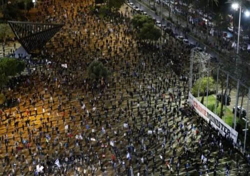 آلاف الإسرائيليين يتظاهرون احتجاجا على قيود كورونا