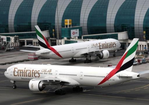وحدة لخدمات المطارات تابعة لمجموعة الإمارات تراجع أنشطتها في استراليا