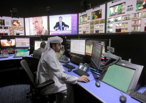 قطر: السعودية تروج معلومات مضللة بدل مكافحة القرصنة