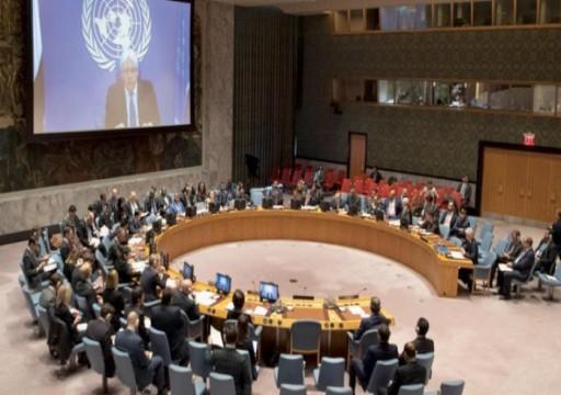 مجلس الأمن يمدد حظر الأسلحة على الصومال