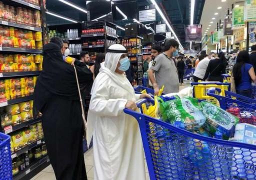 ضعف الاستيراد بسبب كورونا يهدد بنقص السلع في دول الخليج