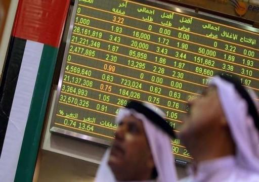 هبوط مؤشرات دبي وأبوظبي مع انخفاض أسعار النفط