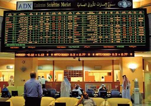 بنك الإمارات ينال من مؤشر دبي وسط خسائر لمعظم أسواق الخليج