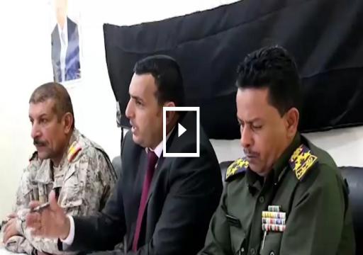 محافظ سقطرى اليمنية: لن نسمح بتشكيل قوات حزام أمني