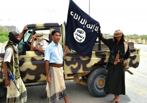 فرع القاعدة في اليمن يهدد السعودية بالانتقام بعد الإعدامات الأخيرة