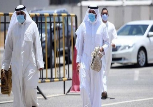 الكويت تبدأ المرحلة الثالثة من العودة للحياة الطبيعية