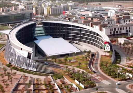 جامعة الإمارات تنهي استعداداتها لاستقبال الطلاب المستجدين