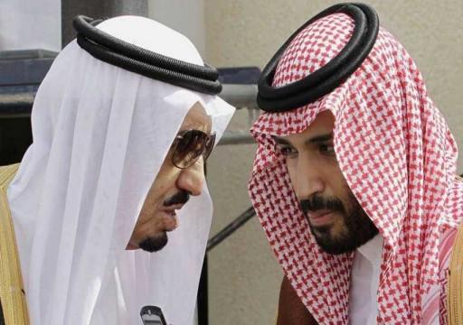 صحيفة بريطانية: نقاش حول البيعة وراء اعتقالات الأمراء بالسعودية