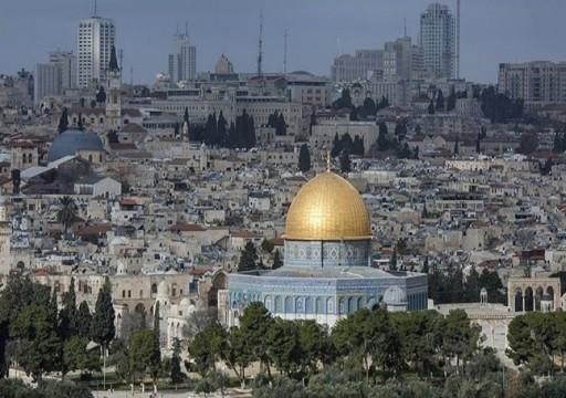 الجامعة العربية تجتمع الخميس لبحث افتتاح مكتب برازيلي بالقدس