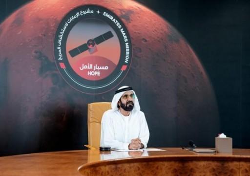 محمد بن راشد: مسبار الأمل نقطة تحول تاريخية