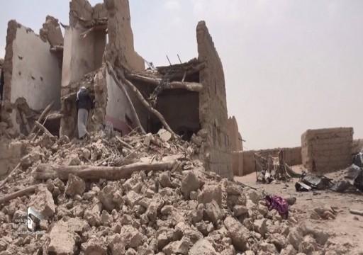 الأمم المتحدة تدعو لتحقيق في مقتل مدنيين بغارة للتحالف شمالي اليمن