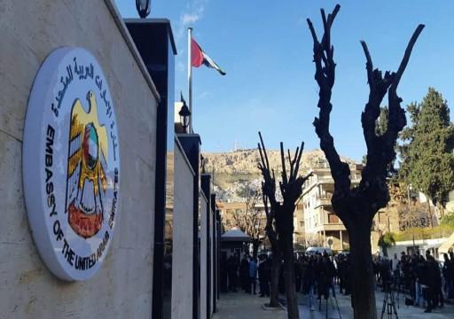 """الولايات المتحدة تحذر الإمارات من استهدافها بعقوبات """"قانون قيصر"""" الخاص بسوريا"""