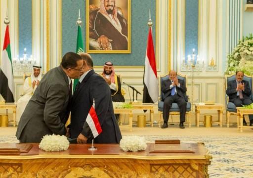 الحوثيون: التحالف يستحوذ على ثروات اليمن بحكومة جديدة
